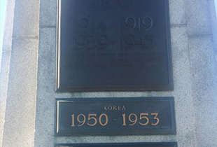 Bronze Plaques on Sera Grey Granite Memorial