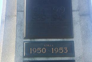 Bronze Plaques on Sera Grey Granite Memorial