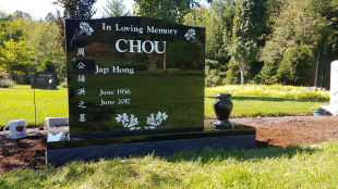 Double Ebony Black Serp Top Granite Upright Headstone