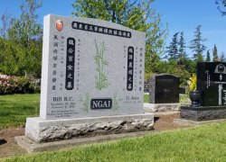 Double Sera Grey Granite Upright Headstone