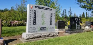 Double Sera Grey Granite Upright Headstone