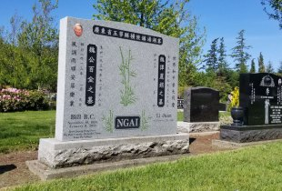 Double Sera Grey Serp Top Granite Upright Headstone