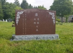 Double Pacific Red Serp-Top Granite Upright Headstone