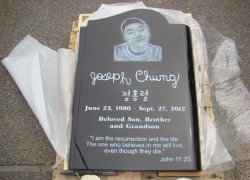 Chung Upright Memorial 001