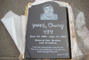 Ebony Black Granite Upright Memorial