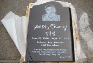 Ebony Black Granite Upright Memorial