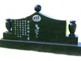 Double Ebony Black Pagoda Top Granite Headstone with Vases & Sphere