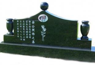 Double Ebony Black Pagoda Top Granite Headstone with Vases & Sphere