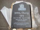 Chung Upright Memorial 001