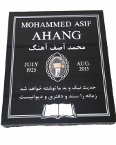 Rock Pitched Edge Polished Ebony Black Flat Grass Marker with Photo Plaque
