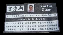 GUAN-Xiu-Hu