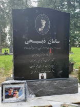 Ebony Black Serp Top Granite Upright Headstone with Photo Plaque