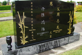 Ebony Black Granite Serp Top Upright Headstone with Vases