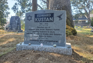 EdwardKustan