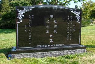 Ebony Black Granite Serp Top Upright Headstone
