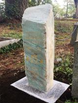 Custom Turquoise Boulder Upright Headstone