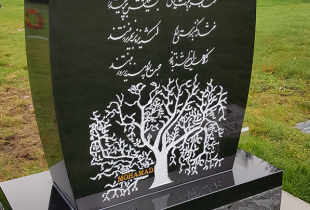 Ebony Black Granite Upright Headstone