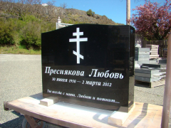 Ebony Black Polished Serp Top Granite Upright Headstone
