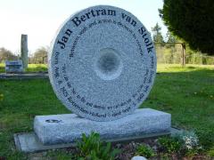 Sera Grey Custom Granite Disk Upright Headstone