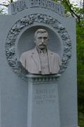 Custom Sculpted Sera Grey Granite Upright Portrait  Headstone