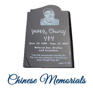 Chinese Headstone Monuments
