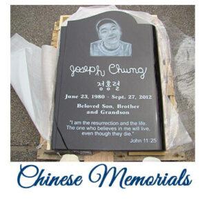 chinese_memorials