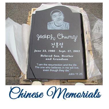 Chinese Memorials